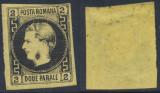 1867 ROMANIA Carol I cu favoriti timbru 2 parale hartie subtire neuzat gumat, Stampilat