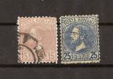 1880 L.P. 41 stampilat 5 Lei