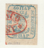 ROMANIA 1858 - CAP DE BOUR EMISIUNEA II 40 PARALE CIRCULAT AUTENTIFICAT 4