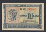 A6847 Greece Grecia 10 drachmai drahme 1940