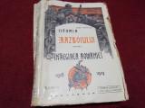 Cumpara ieftin CONST KIRITESCU - ISTORIA RAZBIULUI PENTRU INTREGIREA ROMANIEI VOL II