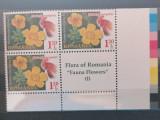 Flora Romaniei1 1,20 lei bloc 3+vinieta din coala de posta, Nestampilat