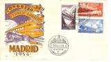 CAI FERATE LOCOMOTIVE CONGRESUL CAILOR FERATE SPANIA FDC 1958