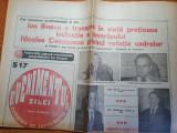 Evenimentul zilei 7 martie 1994-art despre kurt cobain nirvana si c.cardinale