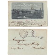 Satu Mare 1899 - Ilustrata circulata