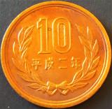 Moneda EXOTICA 10 YENI - JAPONIA, anul 1990  Shōwa *cod 675 C  = UNC