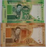 Bancnota Africa de Sud 10 si 20 Rand 2018 - PNew UNC ( centenar Mandela set x2 )
