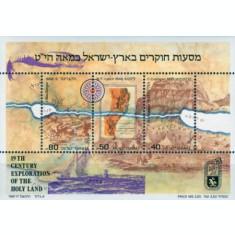 Israel 1987 - Land Explorers, bloc neuzat