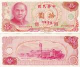 Taiwan 10 Yuan 1976 UNC