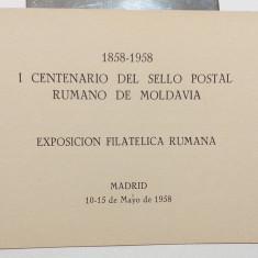 ROMANIA EXIL 1958 - CARNET FILATELIC MISCAREA LEGIONARA CENTENARUL PRIMEI MARCI