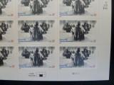 Istorie, Armata SUA 2003, 50 ani sfarsitul razboiului din Coreea, bloc 4x5 MHN, Nestampilat