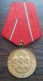 (M14) MEDALIE MILITARA ROMANIA - VIRTUTEA OSTASEASCA, PERIOADA COMUNISTA (RSR)