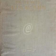 Dictionar rus-roman, vol. 2