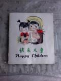 Happy children - Ju zin