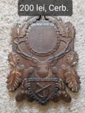 Panoplie Cerb 35x50cm