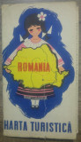 Romania, harta turistica// ONT Carpati, RPR 1958