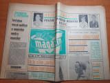 magazin 26 octombrie 1968-artisti din piatra neamt aplaudati la venetia