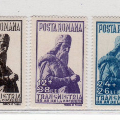 1942     Pentru  Transtrinstria - Miron  Costin   MNH