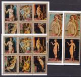 Ajman 1971  pictura  Venus  MI 895-902A+B     MNH, Nestampilat