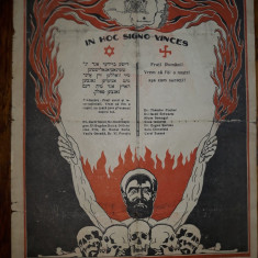ZVASTICA SI STEAUA LUI DAVID - ALIANTA PNT CU ORG.POLITICA A EVREILOR - AN 1928