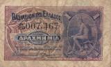 GRECIA 1 DRAHMA DRACHMAI 1917 F