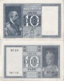 1944, 10 lire (P-25c.2) - Italia - stare XF