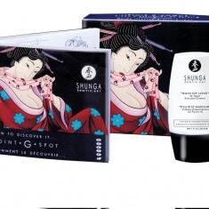Cumpara ieftin Crema Stimulare G-spot Rain Of Love, 30 ml
