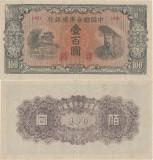 1945 , 100 yuan ( P-J88 ) - China - stare XF+