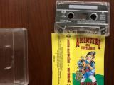 Ion creanga amintiri din copilarie caseta audio povesti pentru copii roton 1998, Casete audio