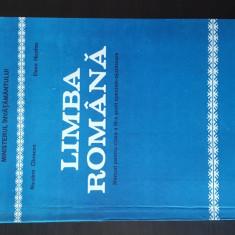 Limba Romana - manual pentru clasa a III-a scoli speciale ajutatoare, 1996