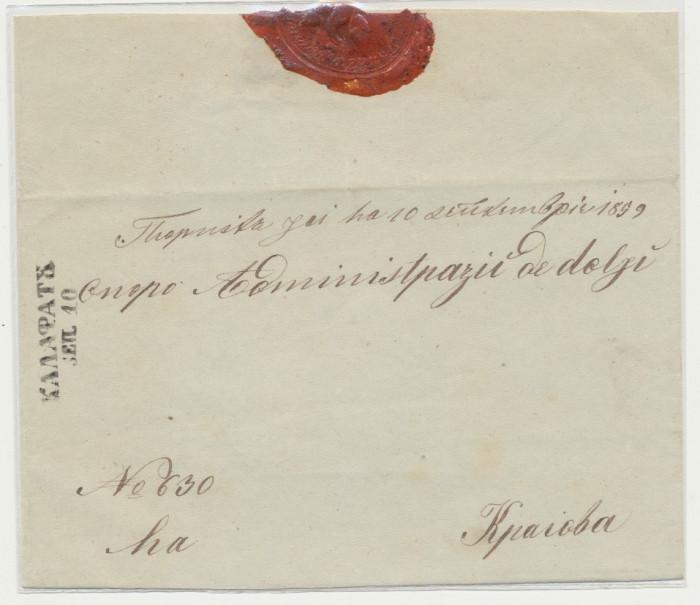 ROMANIA plic prefilatelic stampila chirilica din Calafat spre Craiova 10 sep.