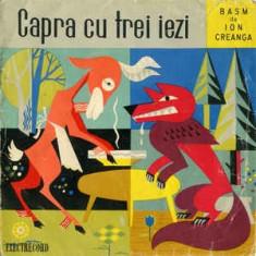 Vinyl Ion Creangă – Capra Cu Trei Iezi - Basm De Ion Creangă, original