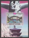 YEMEN 1970 EVENIMENTE OSAKA 70 ( colita nedantelata ) MNH, Nestampilat