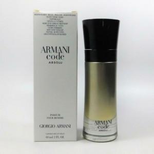Armani Code Absolu 110ml - Giorgio Armani | Parfum Tester