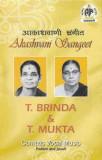 Caseta T. Brinda & T. Mukta – Carnatic Vocal Music (Padam and Javali)