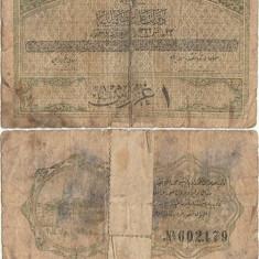 1916 (AH1332), 1 piastre (P-85) - Imperiul Otoman!