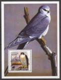 GUINEE 2002 FAUNA PASARI ( colita dantelata ) MNH, Nestampilat