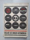Reglati- va singur automobilul   Paul Teodorescu