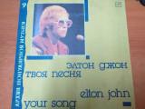 AS - ELTON JOHN - YOUR SONG  (DISC VINIL, LP)
