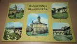 "Carte Postala - Romania - Manastirea Dragomirna ""CP146"""