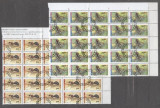 Bulgaria 1992 Insects Bees Bugs x 25 used T.390, Stampilat