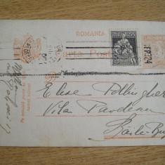 CAB9 - CARTE POSTALA FOARTE VECHI - REGALISTA - CIRCULATA 1920 - 1930