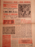 Ziar SPORTUL-Supliment FOTBAL(29.04.1986)STEAUA Bucuresti-Barcelona(avancronica)