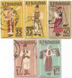 Costume populare, 35 b, 35 b, 40 b, 1 l, 1,75 l, 1958 - obliterate, Arta, Stampilat