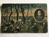 Franz Joseph - bătălia de la Grodek - 1914, Circulata, Printata