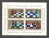 Romania.1984 Balcaniada de sah-colita   HR.481, Nestampilat