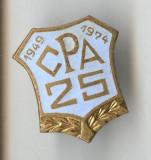 Insigna email la cald CPA ANIVERSARE - REALIZARI ROMANESTI - INDUSTRIE 1949-1974
