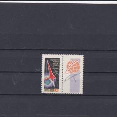 Rusia  Michel  2587, Nestampilat