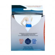 Centura tip compresa termica pentru spate, 14 x 15 cm, reglabila