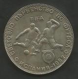 BULGARIA 5  LEVA  1980 - Campionatul Modial de Fotbal - SPANIA '82  UNC - KM 109